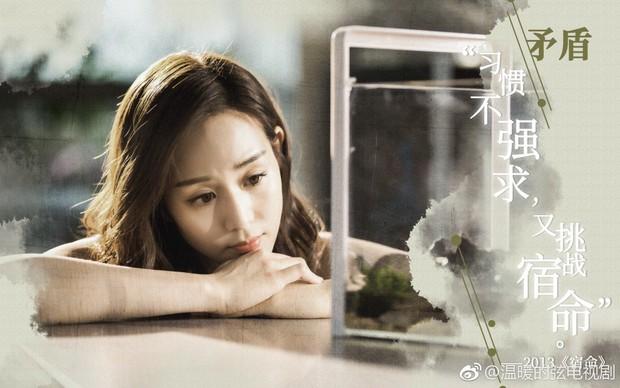 5 điểm đáng mong đợi ở Huyền Của Ôn Noãn - phim ngôn tình xứ Trung mới nhất trong tháng 5 - Ảnh 4.
