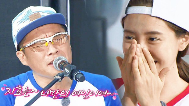 Không phải Kim Jong Kook, đây mới chính là người đàn ông Song Ji Hyo muốn hẹn hò - Ảnh 2.