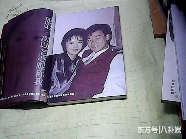 """""""Tứ đại thiên vương"""" lẫy lừng châu Á: Người chung thuỷ với mối tình hàng chục năm, kẻ thay bồ như thay áo - Ảnh 10."""