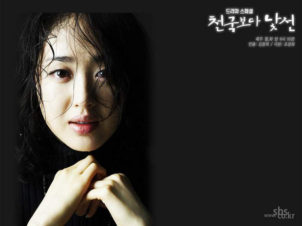 Top 20 phim truyền hình Hàn Quốc có rating thảm nhất lịch sử - Ảnh 1.