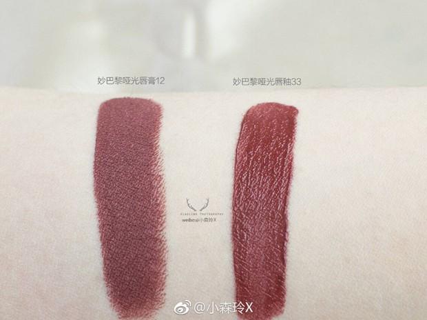 Giống màu đỏ đất đình đám của 3CE đến 90%, son kem lì Bourjois số 33 đang là cây son khiến con gái Việt thương nhớ nhất - Ảnh 9.