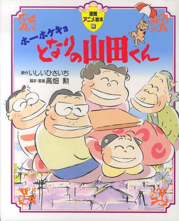 18 phim hoạt hình đáng nhớ nhất của Isao Takahata - tác giả Mộ Đom Đóm - Ảnh 12.
