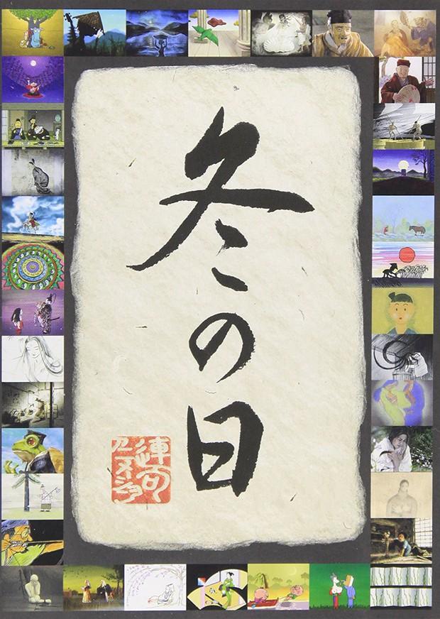 18 phim hoạt hình đáng nhớ nhất của Isao Takahata - tác giả Mộ Đom Đóm - Ảnh 13.