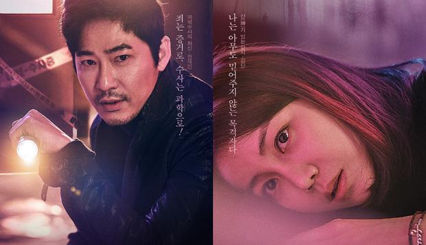 Những Đứa Con Của Tiểu Thần: Tác phẩm hình sự ma mị của Hàn Quốc - Ảnh 1.