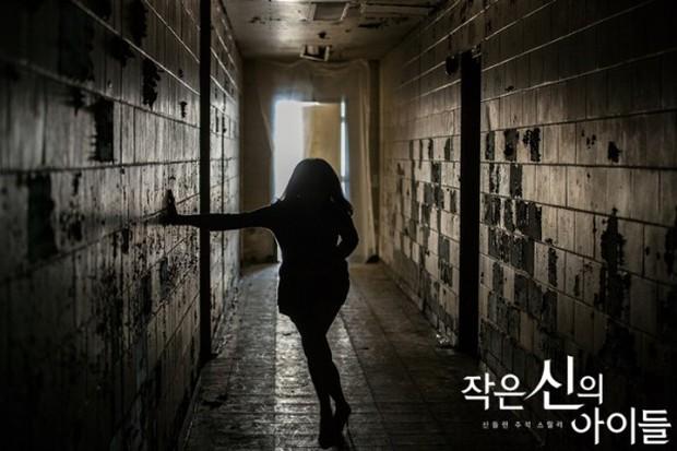 Những Đứa Con Của Tiểu Thần: Tác phẩm hình sự ma mị của Hàn Quốc - Ảnh 4.