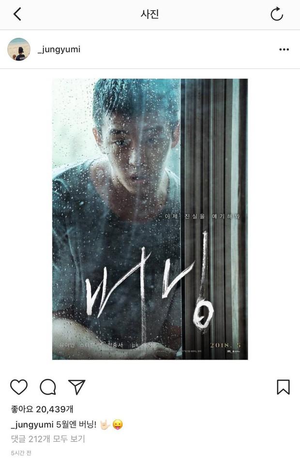 """Song Hye Kyo và mĩ nhân """"Train to Busan"""" bất ngờ bị """"gạch đá"""" vì ủng hộ Yoo Ah In - Ảnh 1."""