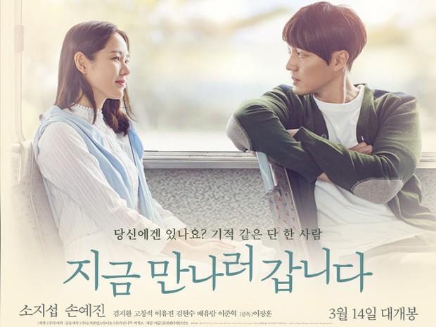 Đây mới là khác biệt lớn nhất giữa Son Ye Jin và Song Hye Kyo: Bên bà hoàng, bên thuốc độc! - Ảnh 2.