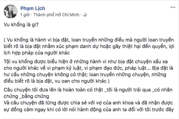 Sau phát ngôn của Phạm Anh Khoa, Phạm Lịch đáp trả: Chuyện tôi đưa lên là hoàn toàn có thật, có nhân chứng, bằng chứng! - Ảnh 1.