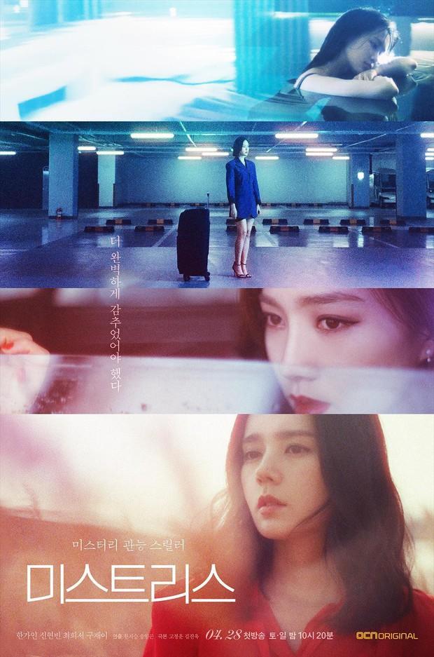 Phim 19+ siêu drama của Han Ga In: Ngập cảnh nóng và ngoại tình, quá hợp cho ai có khẩu vị mặn - Ảnh 1.