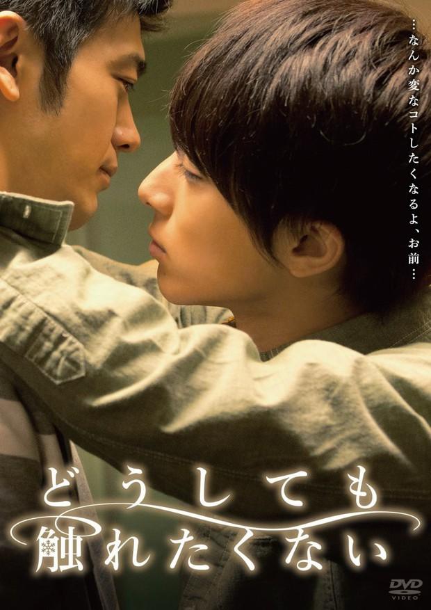Xiêu lòng vì Love, Simon? Đừng bỏ lỡ 12 phim cực hay về tình yêu giữa các chàng trai Nhật - Ảnh 1.