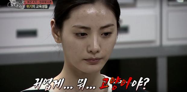 Cựu Gương mặt đẹp nhất thế giới Nana từng để lộ làn da lấm tấm mụn khi đi nhập ngũ - Ảnh 8.