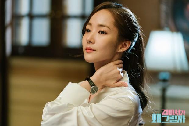 Còn lâu mới chiếu, phim mới của Park Seo Joon - Park Min Young đã gây sốt vì thời trang quá đẹp - Ảnh 12.