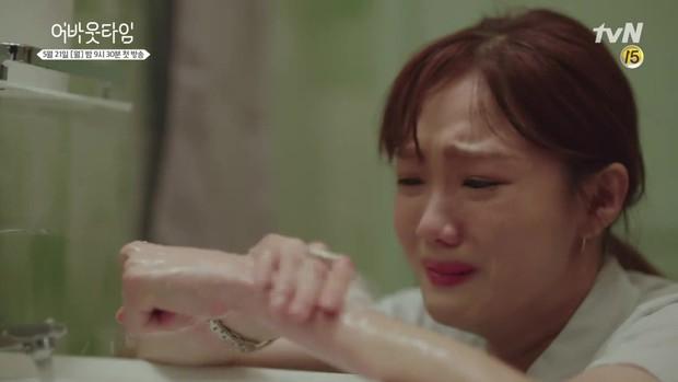 Phim mới chưa chiếu, Lee Sung Kyung đã đau khổ vì chỉ còn sống được 101 ngày - Ảnh 3.