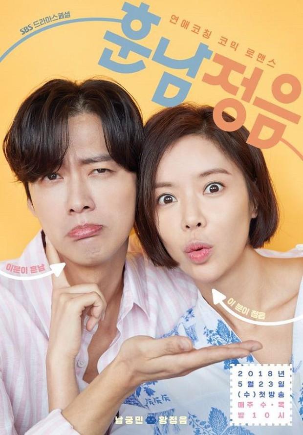 Nữ hoàng nhân bản vai Hwang Jung Eum sắp trở lại: 4 vai liên tiếp đều y hệt nhau, không phân biệt nổi! - Ảnh 4.