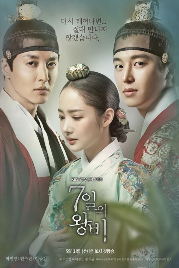 Phận đời bi đát của vương hậu xứ Hàn: Tại vị vỏn vẹn 7 ngày, bị cuốn vào vòng xoáy vương quyền, mất cha và chết đơn độc nơi lưu đày - Ảnh 7.