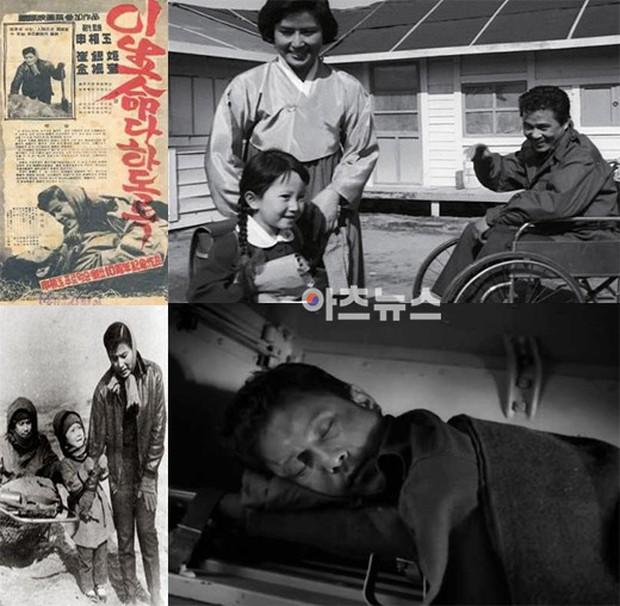 17 lần điện ảnh Hàn chiến thắng tại các LHP quốc tế danh giá nhất trong lịch sử - Ảnh 2.