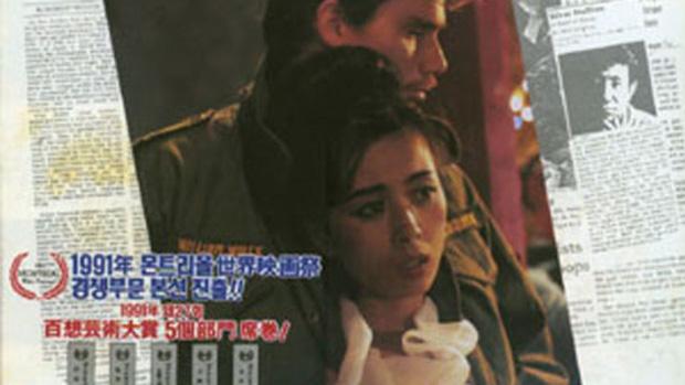 17 lần điện ảnh Hàn chiến thắng tại các LHP quốc tế danh giá nhất trong lịch sử - Ảnh 6.