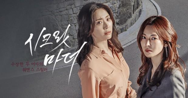 Secret Mother: Tác phẩm kịch tính về những bà mẹ thượng lưu nguy hiểm nhất xứ Hàn - Ảnh 1.