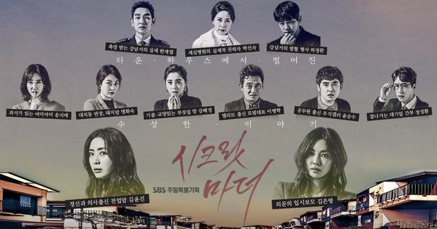 Secret Mother: Tác phẩm kịch tính về những bà mẹ thượng lưu nguy hiểm nhất xứ Hàn - Ảnh 7.