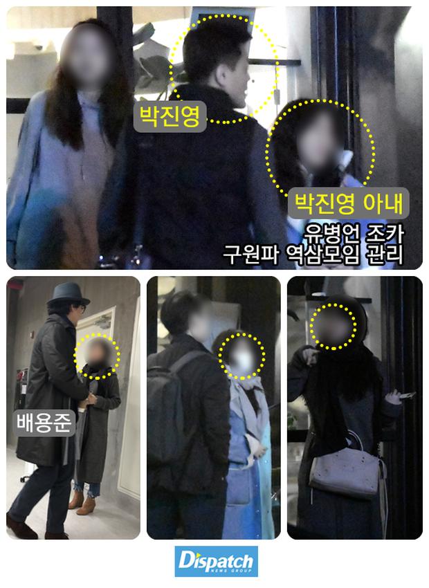 Showbiz Hàn chấn động khi Dispatch tung bằng chứng Bae Yong Joon và chủ tịch JYP tham gia hội cuồng giáo - Ảnh 7.