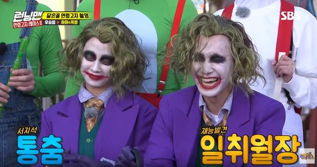 Dàn sao Running Man bị bắt hóa thành Joker, Annabelle, Vô Diện... - Ảnh 5.