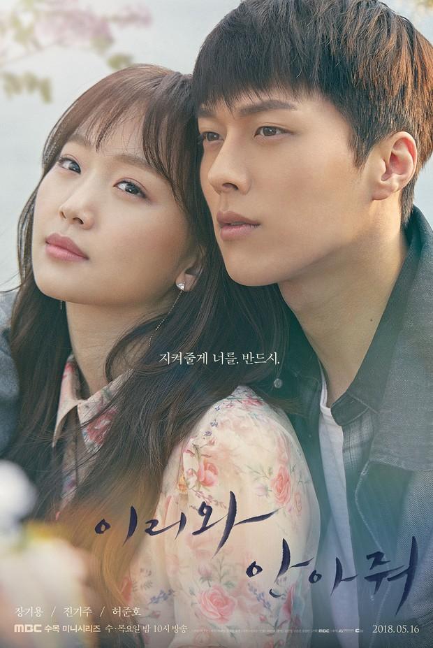 Đến Ôm Em: Phim bi hấp dẫn chỉ xem 20 phút là hiểu vì sao Suzy - Nam Joo Hyuk từ chối - Ảnh 1.