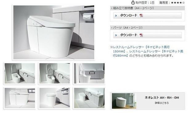 Công ty thiết bị vệ sinh lớn nhất thế giới vừa cho phép tải về bồn cầu để bạn tự làm ở nhà - Ảnh 1.