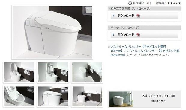 Công ty thiết bị vệ sinh lớn nhất thế giới vừa cho phép tải về bồn cầu để bạn tự làm ở nhà - Ảnh 2.