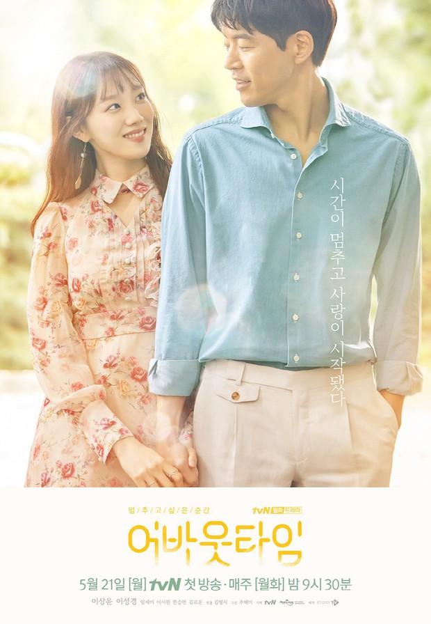 Phim mới của Lee Sung Kyung: Đáng giá nhất là dàn cameo siêu xịn! - Ảnh 1.