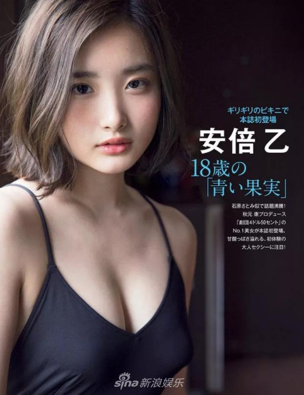 Mặt ngây thơ nhưng body bốc lửa, mỹ nhân sinh năm 2000 này chính là gương mặt trang bìa Playboy Nhật Bản - Ảnh 8.