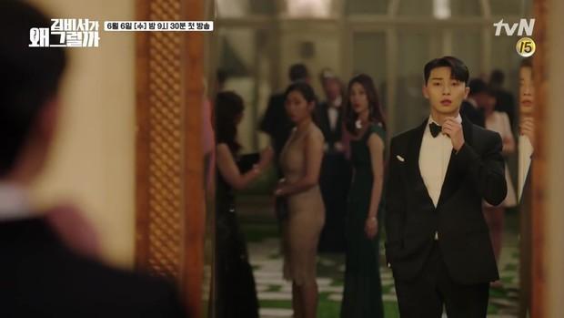 Thư Ký Kim: Park Seo Joon tự nhận mình tỏa hào quang, có tình tay ba với... anh ruột cực đẹp trai - Ảnh 2.