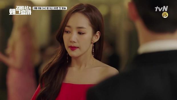 Thư Ký Kim: Park Seo Joon tự nhận mình tỏa hào quang, có tình tay ba với... anh ruột cực đẹp trai - Ảnh 4.