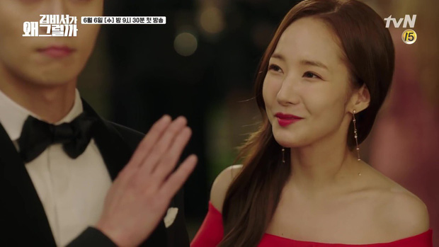 Thư Ký Kim: Park Seo Joon tự nhận mình tỏa hào quang, có tình tay ba với... anh ruột cực đẹp trai - Ảnh 5.