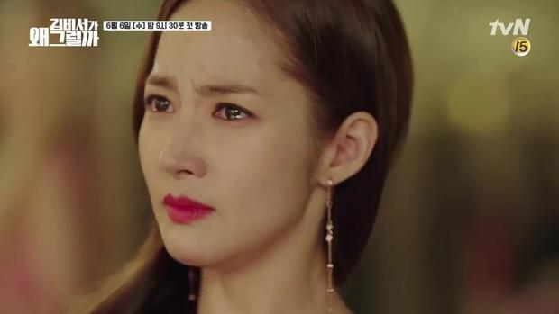 Thư Ký Kim: Park Seo Joon tự nhận mình tỏa hào quang, có tình tay ba với... anh ruột cực đẹp trai - Ảnh 10.