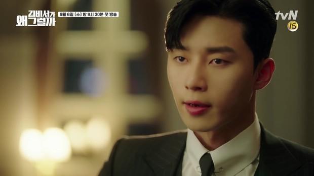 Thư Ký Kim: Park Seo Joon tự nhận mình tỏa hào quang, có tình tay ba với... anh ruột cực đẹp trai - Ảnh 11.