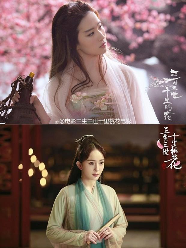 Rộ tin đồn đóng phim mới, Dương Mịch bị mỉa mai là đâm sau lưng Lưu Diệc Phi - Ảnh 6.