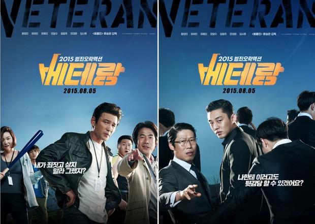 Chỉ có đúng 16 phim Hàn này được gọi là phim quốc dân: Chớ nên xem thiếu một phim nào! - Ảnh 14.
