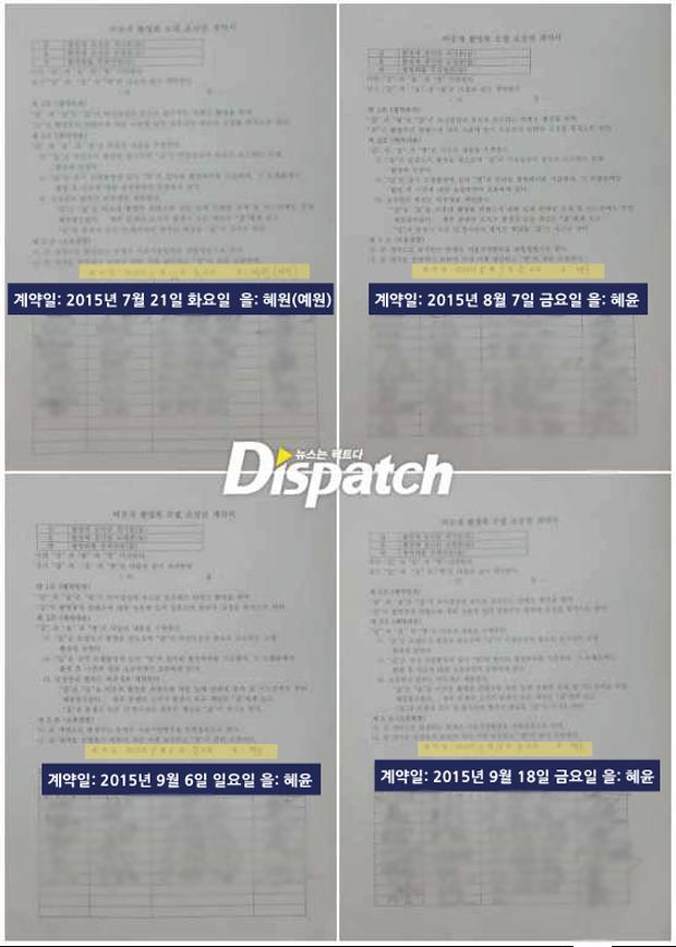 Nút thắt trong vụ quấy rối chấn động Hàn Quốc: Được Suzy ủng hộ, nạn nhân lại bị Dispatch vạch trần gian dối - Ảnh 8.