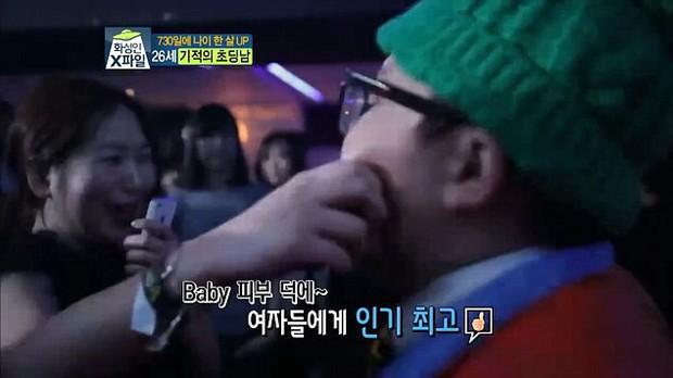 Mắc hội chứng lạ, thanh niên Hàn Quốc dù đã 30 nhưng lại mang hình hài của một cậu nhóc mặt búng ra sữa - Ảnh 3.