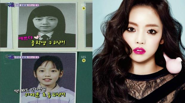 Để có được đôi mắt hai mí hút hồn, các idol Hàn Quốc đều phải trải qua những công đoạn này  - Ảnh 9.