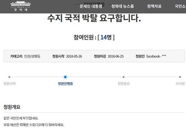 Chấn động vụ hơn 1000 người Hàn kiến nghị xử tử hình Lee Kwang Soo, Suzy: Chuyện gì đang xảy ra? - Ảnh 4.