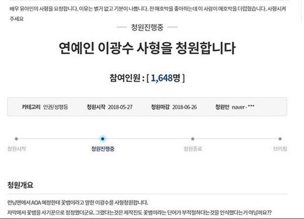 Chấn động vụ hơn 1000 người Hàn kiến nghị xử tử hình Lee Kwang Soo, Suzy: Chuyện gì đang xảy ra? - Ảnh 6.