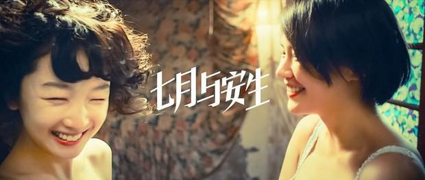 """""""Tiểu Hy"""" Thẩm Nguyệt và """"hoa khôi"""" Trần Đô Linh: Ai nổi bật hơn trong """"Thất Nguyệt Và An Sinh""""? - Ảnh 2."""
