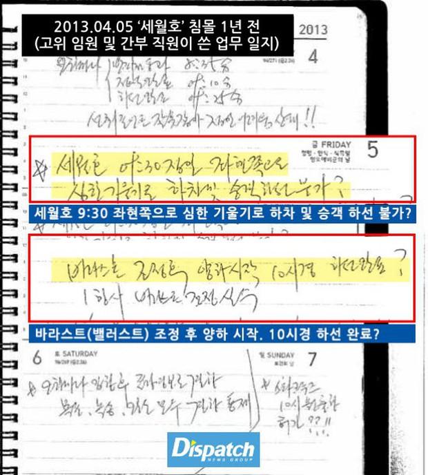 Hội cuồng giáo với nhiều người nổi tiếng tại Hàn Quốc bị tình nghi liên quan đến thảm kịch chìm phà Sewol - Ảnh 2.