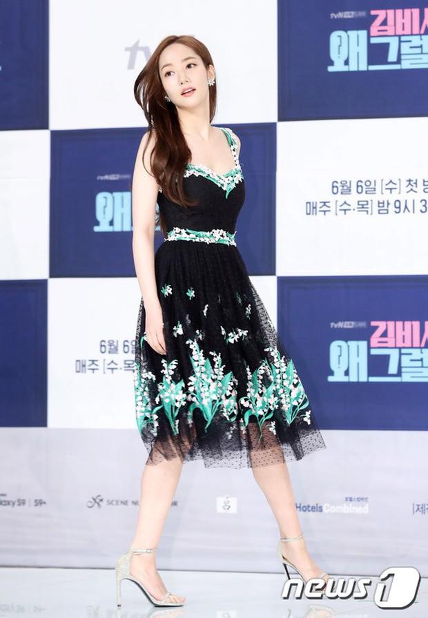 Chính thức trở lại, Park Min Young đẹp choáng ngợp và khoe vòng 1 siêu khủng bên tài tử Park Seo Joon - Ảnh 2.