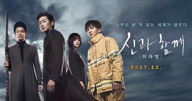 5 bom tấn điện ảnh Hàn được chờ đợi nhất mùa hè 2018 - Ảnh 1.