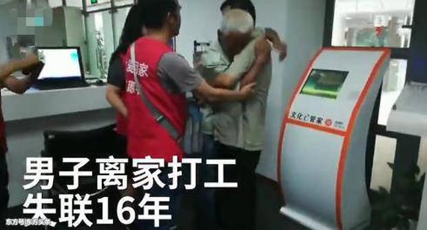 Trung Quốc: Người đàn ông 16 năm không dám về nhà, khi biết lí do đằng sau ai cũng xót xa - Ảnh 2.