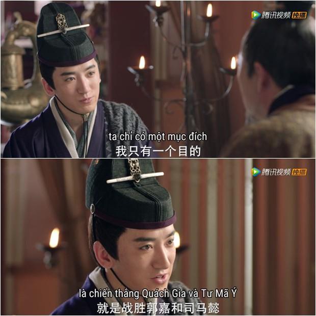 """""""Tam Quốc Cơ Mật"""": Vạn Thiến chấp nhận nhường ngôi hoàng hậu để bảo vệ Mã Thiên Vũ - Ảnh 20."""