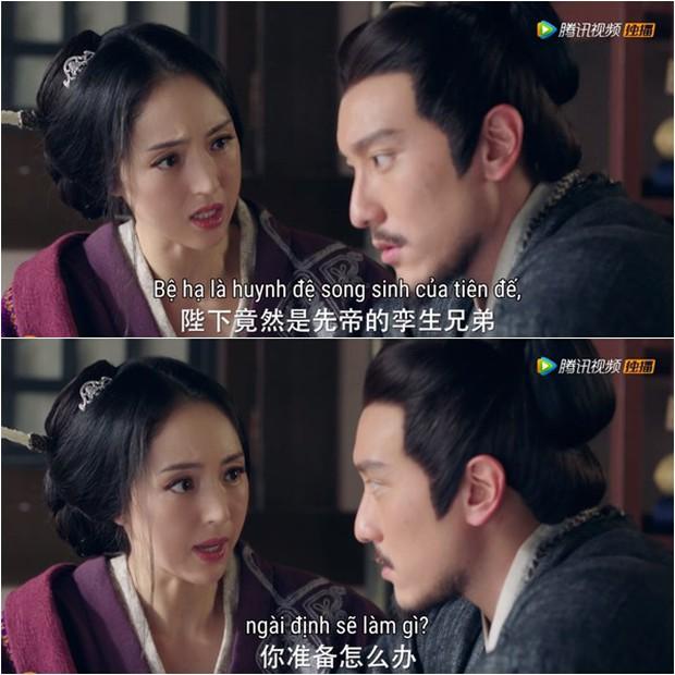 """""""Tam Quốc Cơ Mật"""": Vạn Thiến chấp nhận nhường ngôi hoàng hậu để bảo vệ Mã Thiên Vũ - Ảnh 8."""
