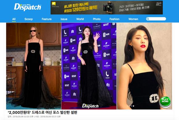 Suzy, Son Ye Jin vẫn là tâm điểm của thảm đỏ Baeksang cho đến khi Seolhyun diện đầm 400 triệu như bà hoàng - Ảnh 2.